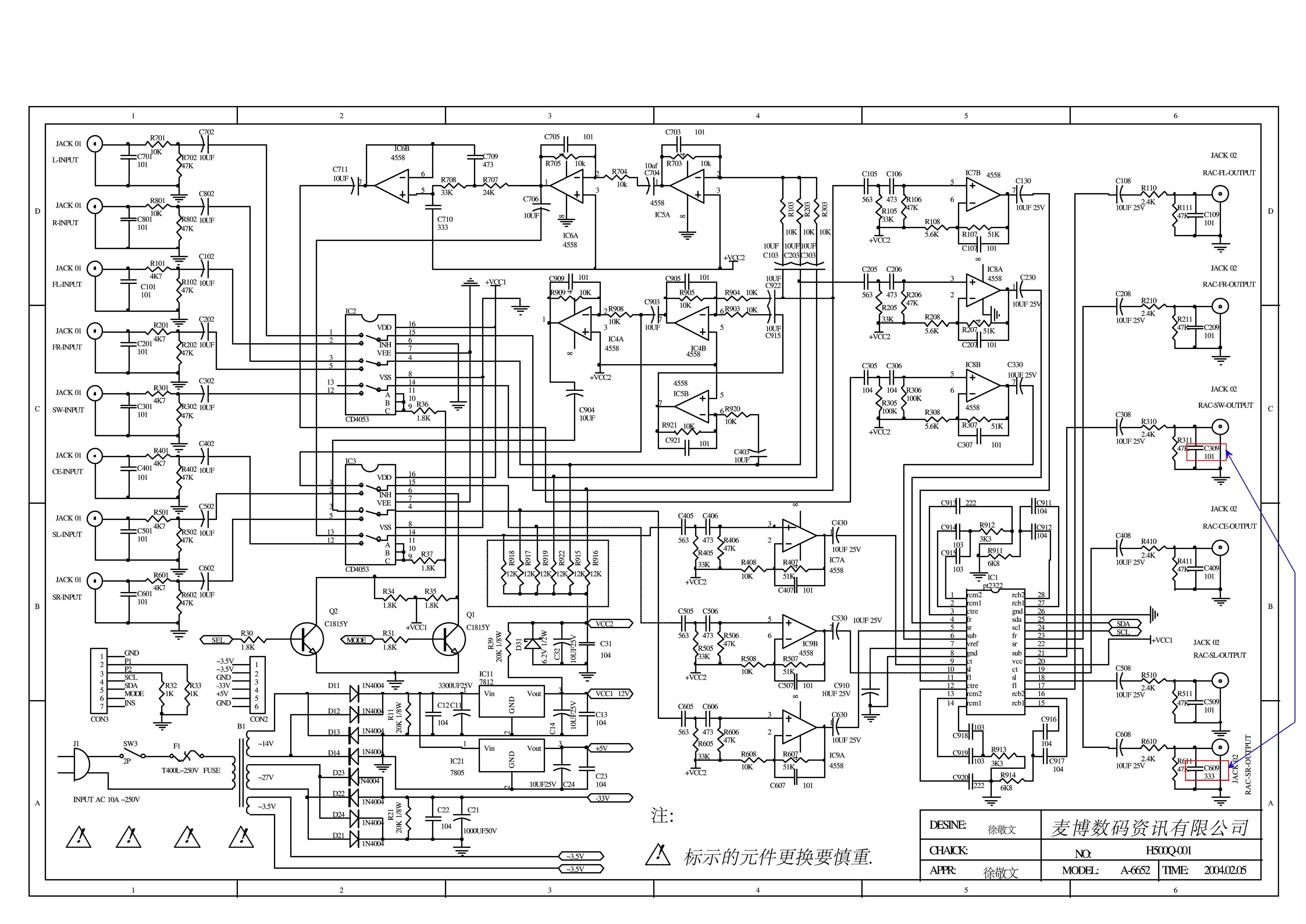Схемы сабвуферы microlab